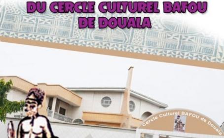 Célébration du quarantenaire du CCB de Douala : la communauté Bafou de Douala se mobilise