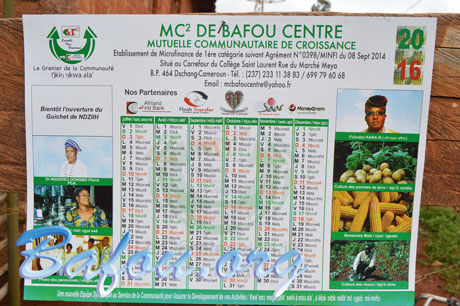 MC2 Bafou Centre